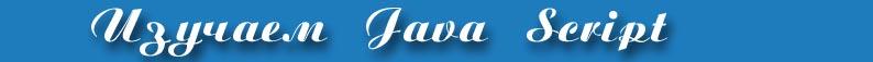 ...порядок разработки веб-сайтов блок схема, web дизайн , Web дизайн...
